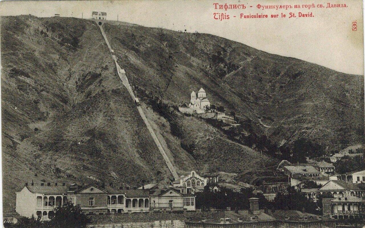 Фуникулер на горе св. Давида