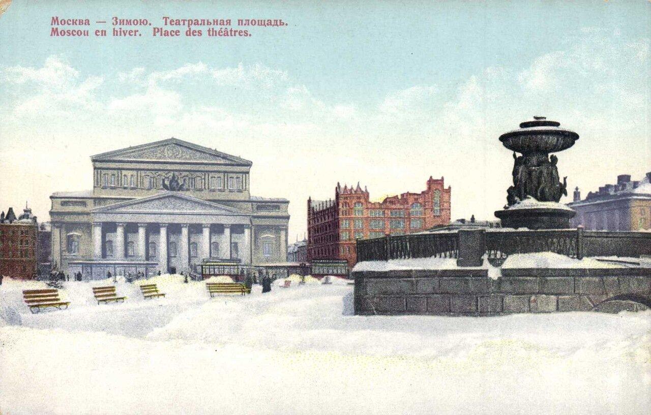 Москва Зимою. Театральная площадь