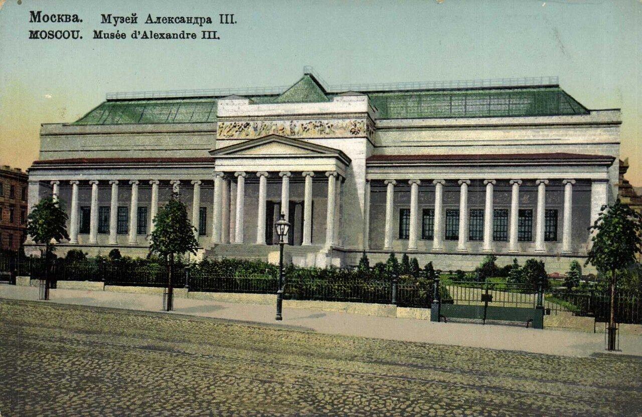 Музей Изящных искусств им Александра III