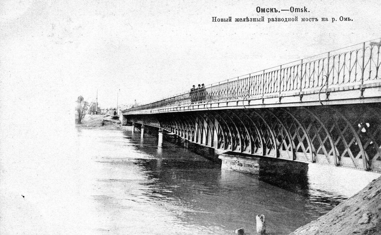 Новый разводной мост на реке Омь