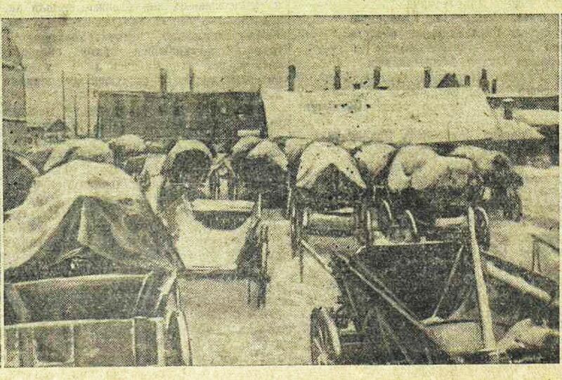«Известия», 25 января 1942 года