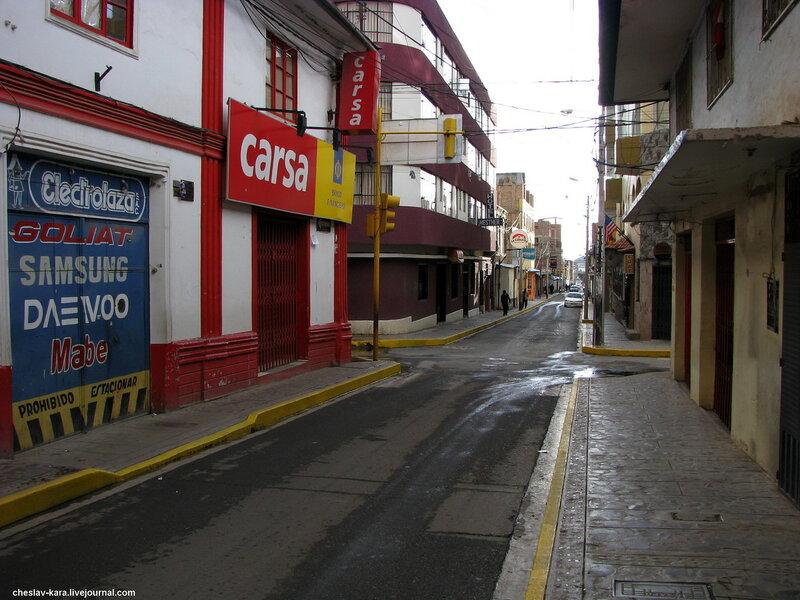 Перу, Пуно-Урос -  120.jpg