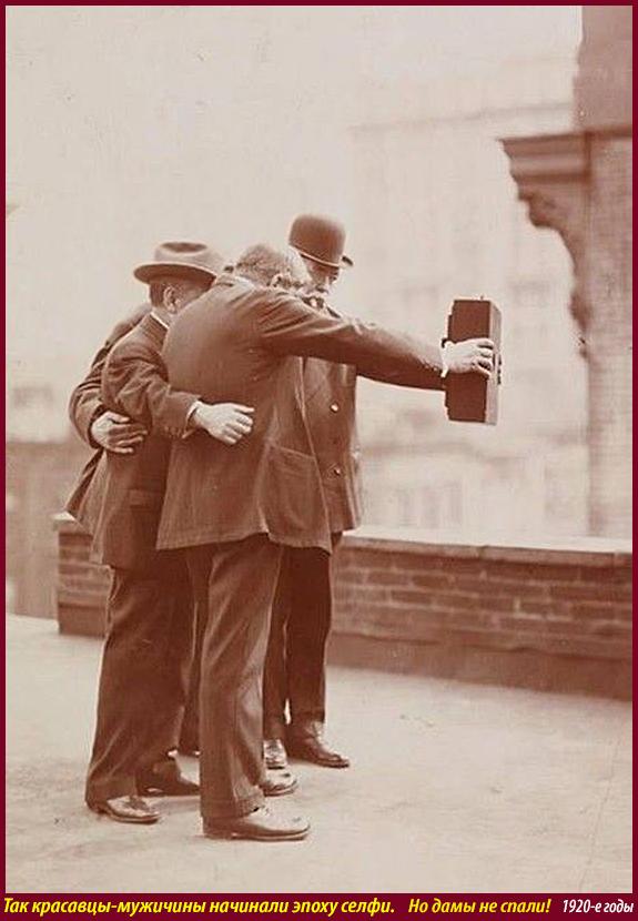 1920s selfie
