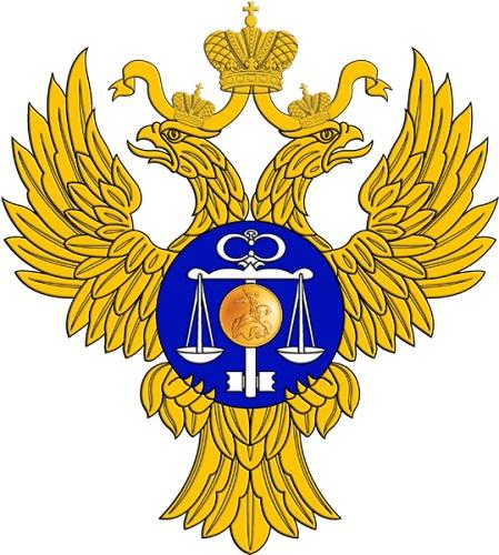 8 декабря День образования российского казначейства. Эмблема казначейства России