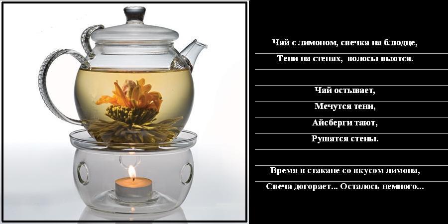 Открытки. 15 декабря Международный день чая
