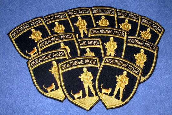 27 февраля - День Сил Специальных операций. Вежливые люди