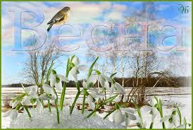 Картинка С первым днем весны! Птичка над цветами