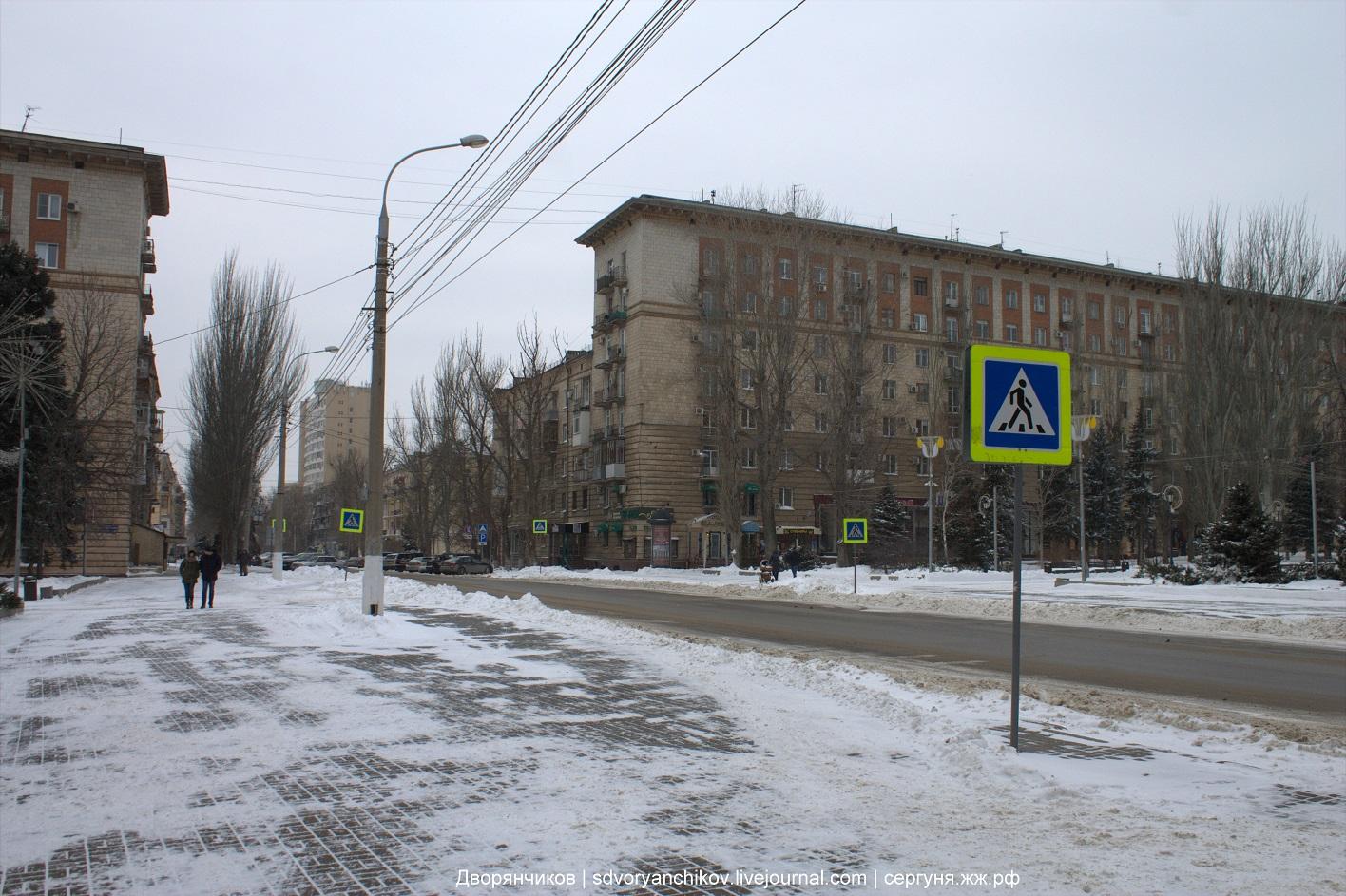 Волгоград - Аллея героев - Советская - Набережная - февраль 2018