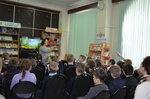 «Кладовая Михаила Пришвина» - литературное путешествие