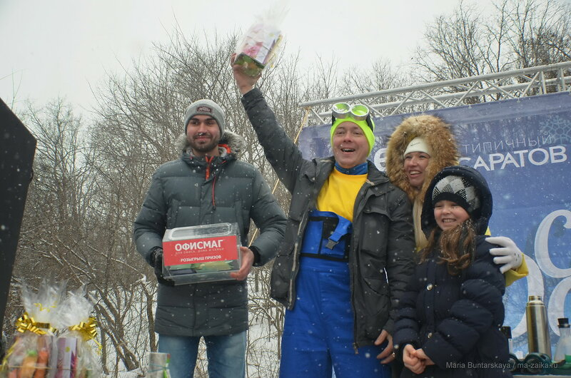 Саниday, Роща, Саратов, 18 февраля 2018 года