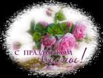 0_c1bb7_ab624a49_XL.png