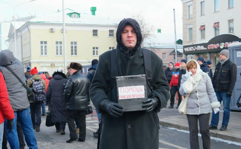Марш Немцова. Замерзший протест SAM_6230.JPG