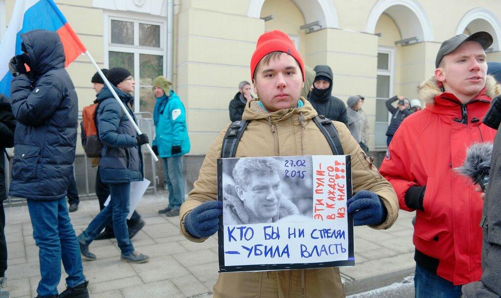 Марш Немцова. Замерзший протест SAM_6249.JPG