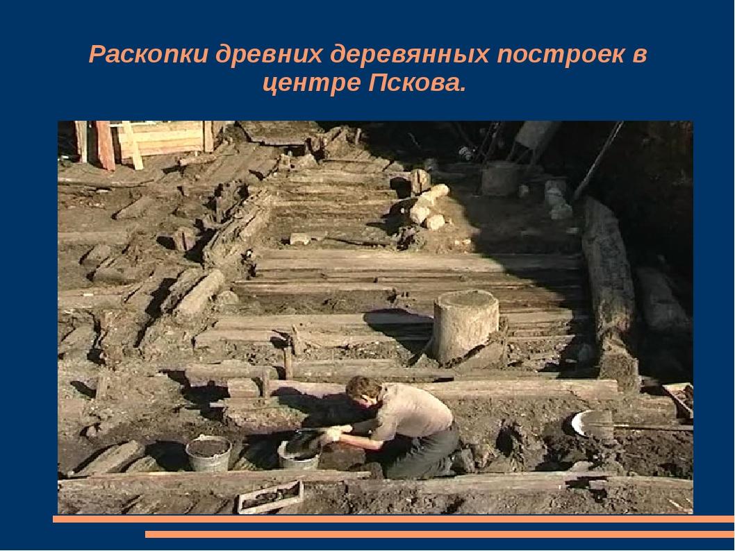 Замалчиваемая история славян