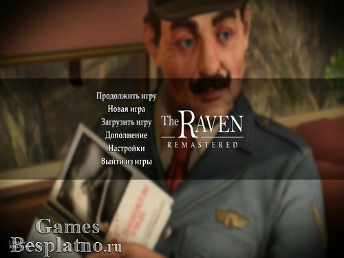 The Raven Remastered (русская версия)