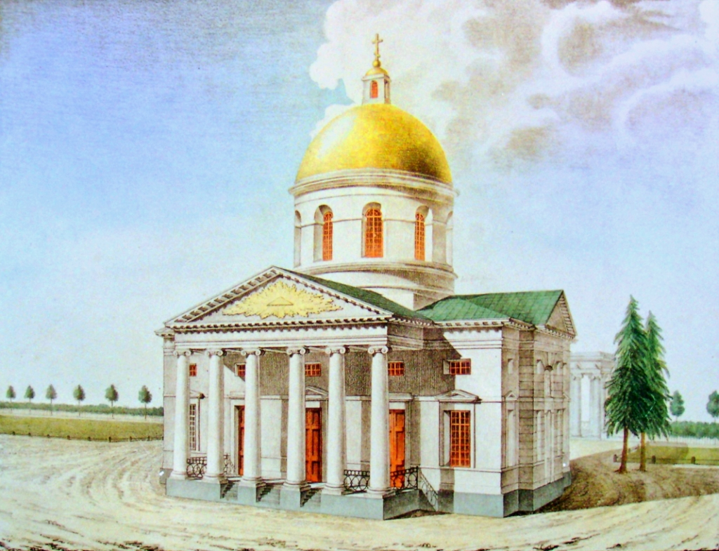 ZAVODFOTO / History of Russian cities in photos: Georgian. The estate of Count A.A.Arakcheeva Drew, stone, Semenov, Architect, Georgian, Georgian, 1822nd, arrival, Georgian, Temple, Cathedral, side, next, inscription, Rodionov, Square, Volkhov, cast iron, memory, Georgian