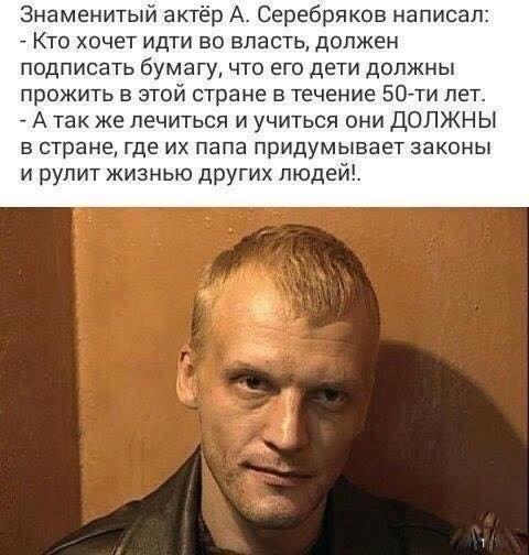 img-fotki.yandex.ru/get/909849/127088730.1c/0_156742_36bb1e96_orig.jpg