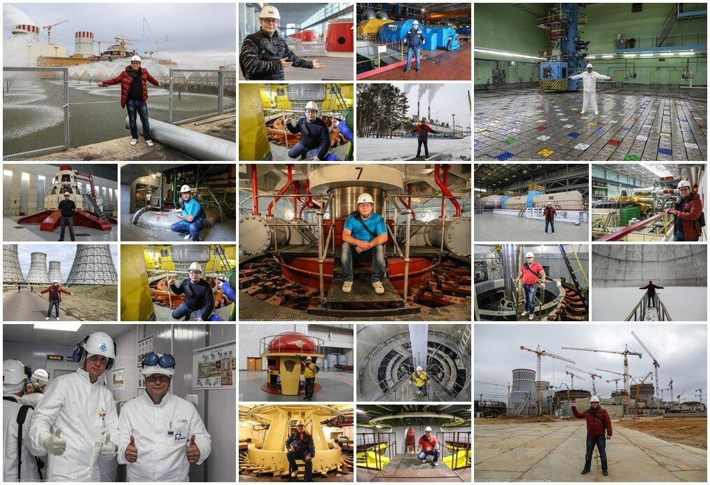 35 самых крутых электростанций России