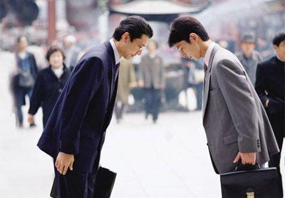 Открытки. Международный день приветствий. Приветствие японцев