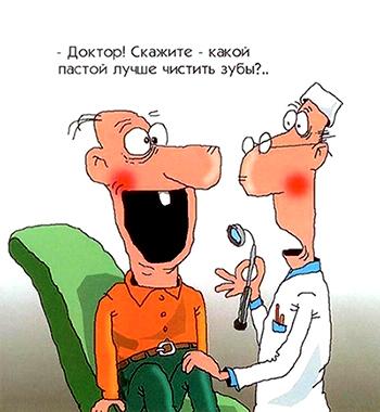 С Днем стоматолога. Какой пастой чистить зубы открытки фото рисунки картинки поздравления
