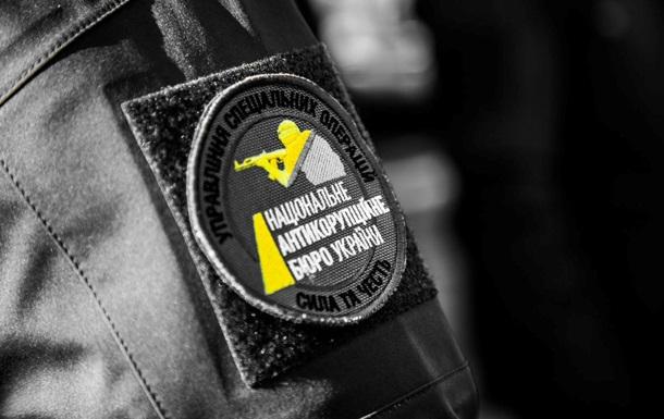 НАБУ пришло собысками вкабинет ксудье Шевченковского суда Киева