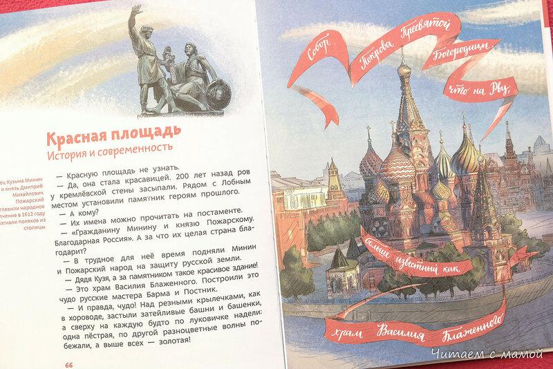кремль чевостик-1260.jpg