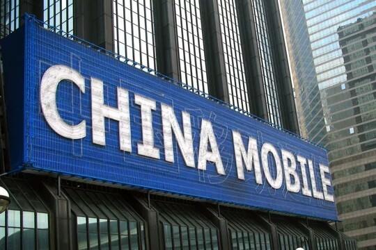В России заработает крупнейший сотовый оператор Китая с копеечными ценами на связь и мобильный интернет.