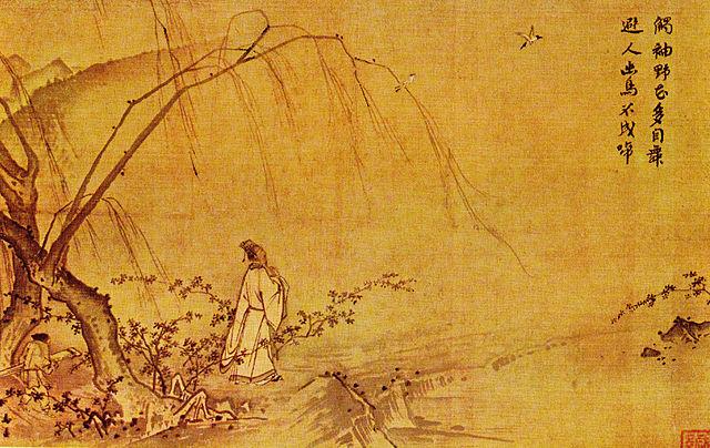640px-Ma_Yuan_mountain_path_in_spring.jpg
