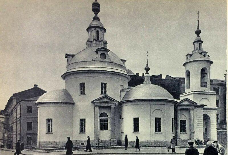 Церковь Косьмы и Дамиана на Маросейке.1969 г.