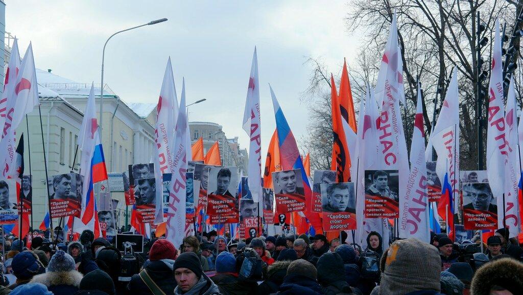 Марш Немцова. Замерзший протест SAM_6303.JPG