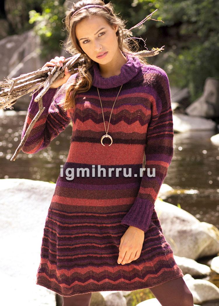 Теплое приталенное платье с полосами и зигзагами. Вязание спицами