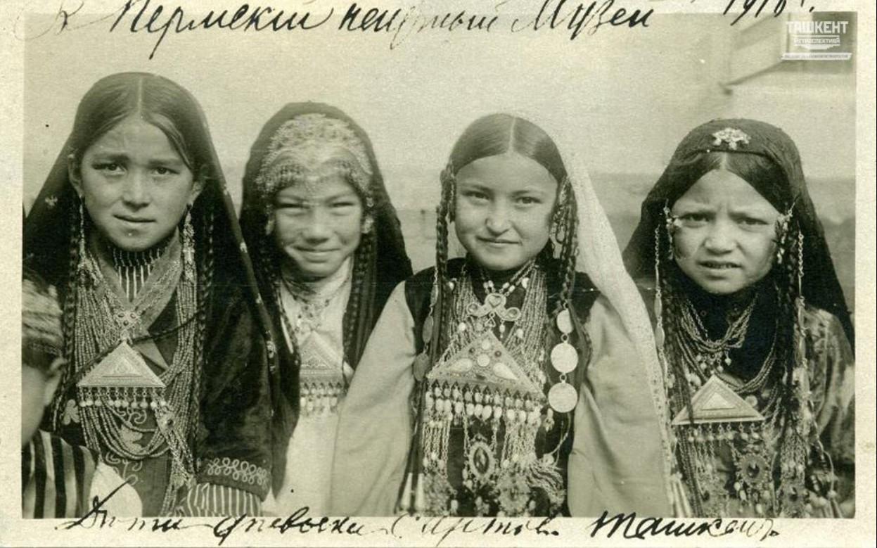 Дети-девочки. Сартовский Ташкент