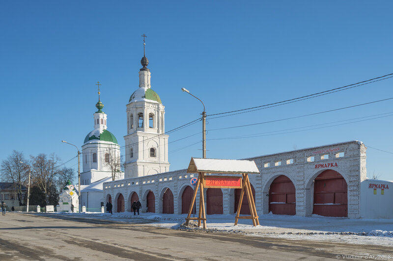 Церковь Троицы Живоначальной. Торговые ряды. Зарайск.