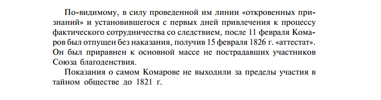 https://img-fotki.yandex.ru/get/910161/199368979.1a3/0_26f51f_ed7d0b3a_XXXL.png