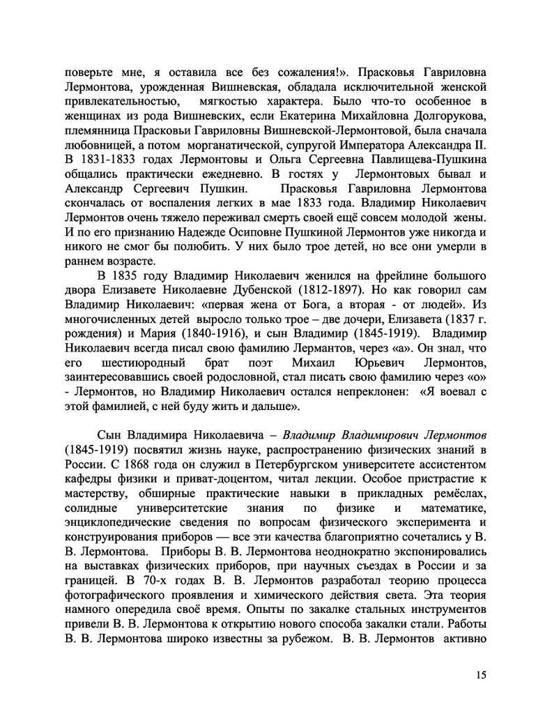 https://img-fotki.yandex.ru/get/910161/199368979.1a5/0_26f595_b5615d83_XXL.png