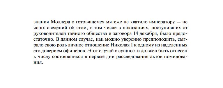 https://img-fotki.yandex.ru/get/910161/199368979.1a7/0_26f5e9_360e12dd_XL.png