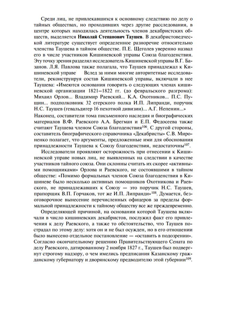 https://img-fotki.yandex.ru/get/910161/199368979.1ac/0_26f75f_a6174fc5_XXXL.png