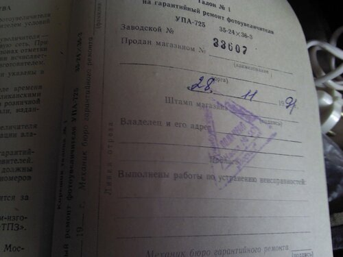 IMG_20131109_141626