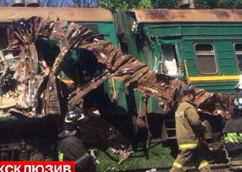 Грузовой состав протаранил пассажирский поезд «Москва - Кишинёв»