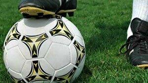 Футбольная сборная Молдовы — надеется на победу