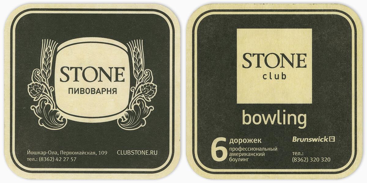 Stone #307