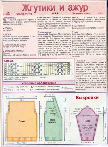 0_755cd_6bf58cf_orig.jpg