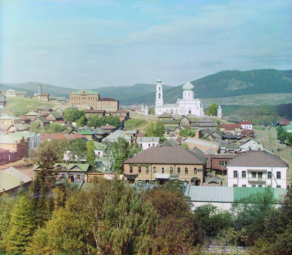 Златоуст на фотографиях Сергея Михайловича Прокудина-Горского