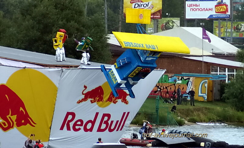 Red Bull Flugtag 2013, Москва