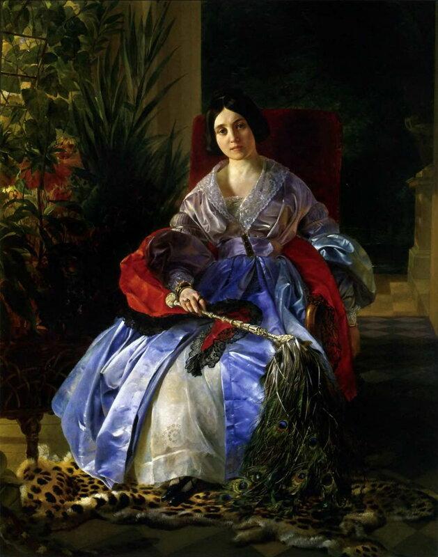 «Портрет княгини Елизаветы