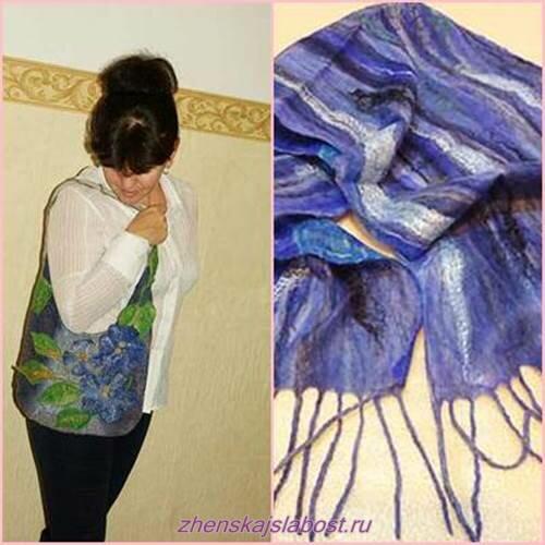 валяние из шерсти - сумка и шарф