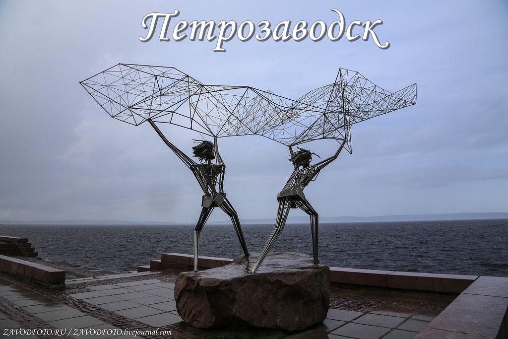 Петрозаводск.jpg