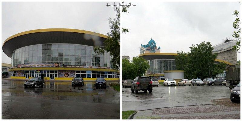Цирк Новосибирск.jpg
