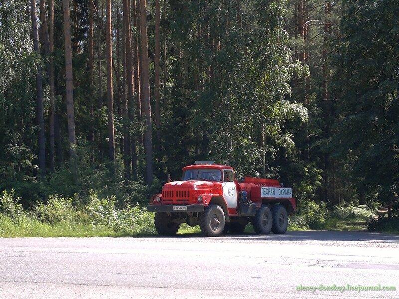 В лесах высокая пожарная опасность!