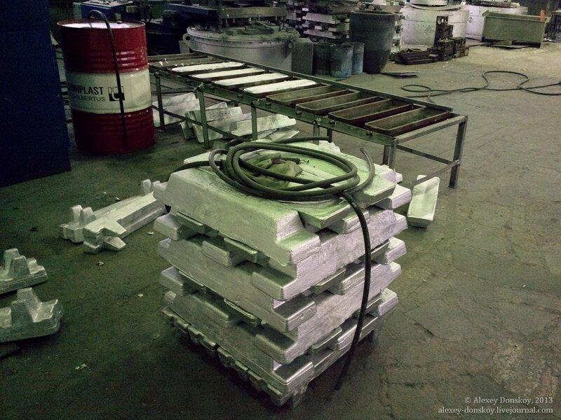 алюминиевые чушки из отходов